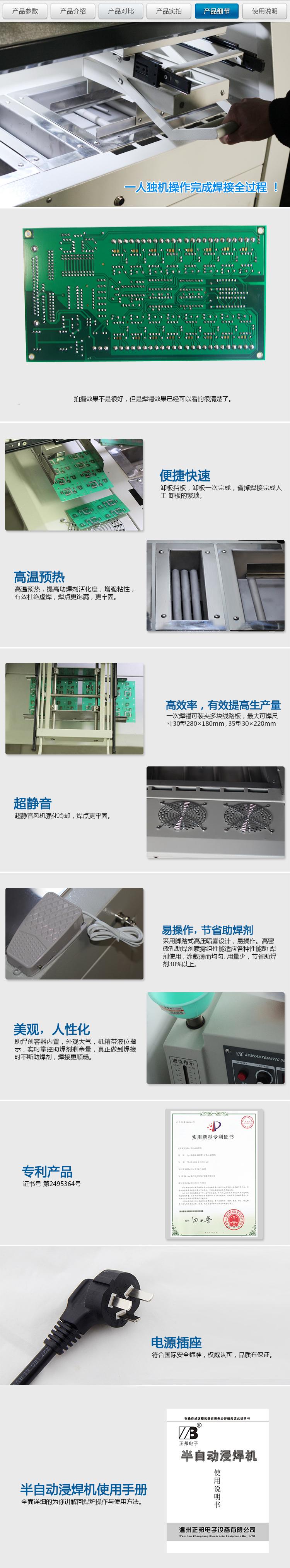 插件焊锡机 半自动浸焊机 线路板无铅锡炉 恒温熔锡炉 PCB熔锡炉