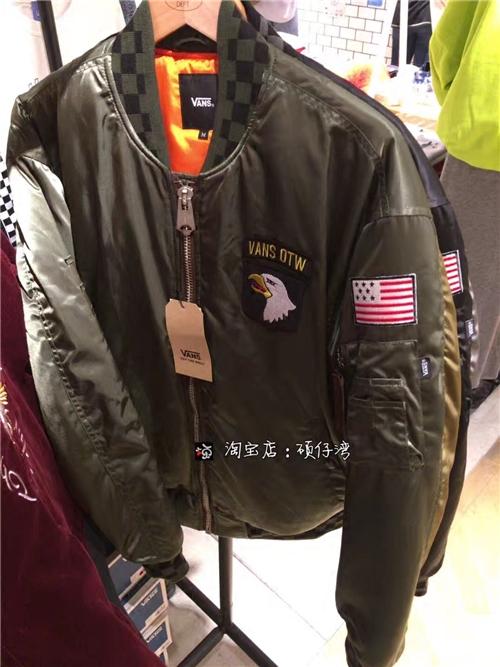 硕仔湾 日本代购 VANS FA-1夹克VA17FW-MJ10 男