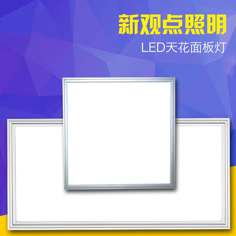 集成吊顶灯铝扣板嵌入式平板灯正发光600300300面板灯LED厨卫灯