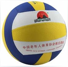 标准汽排球7号中老年r人排球轻排球软排球不伤手标准 比赛气排球