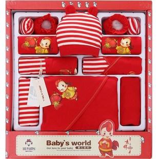鸡年新款新生儿礼盒精梳棉婴儿礼盒宝宝衣服满月礼母婴用品