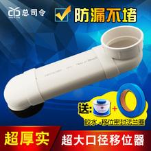包邮马桶移位器总司令抽水坐便移位器超长移位器可调加长送胶水