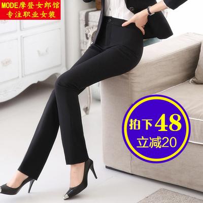 秋冬季西裤女直筒工作裤正装裤职业女士西装裤黑色长裤OL修身工装