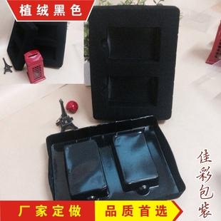 厂家订做包装盒植绒PVC盒子泡壳内衬 化妆品塑料内托吸塑定做批发