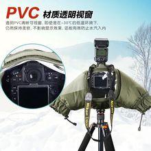 单反相机棉绒防寒套保暖套微单防寒罩防沙防雪防雨防尘套防冻罩衣