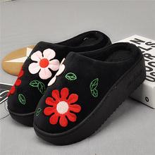 棉拖鞋女冬韩版可爱厚底松糕高跟毛绒拖鞋保暖居家室内防滑月子鞋