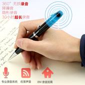 专业高清笔形录音笔  远距降噪学习正品 迷你微型U盘 mp3播放器