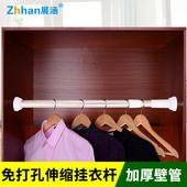衣柜挂衣杆 免打孔阳台伸缩晾衣杆 浴室浴帘杆衣柜横杆架子伸缩杆