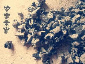 农家木炭黑炭 柴火炭 烧灶木炭 烧烤木炭 取暖木炭 500g