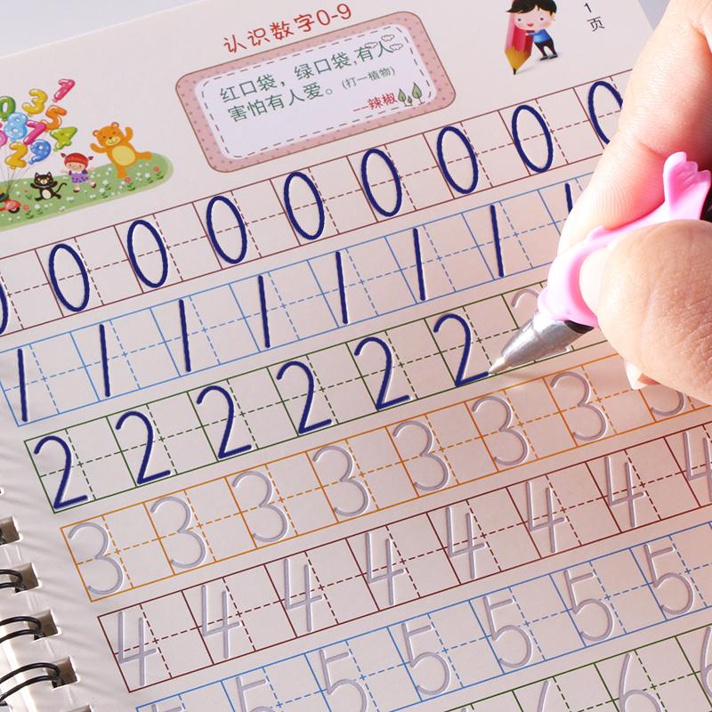 正品打折幼儿园数字描红本3-6岁儿童凹槽练字帖初学