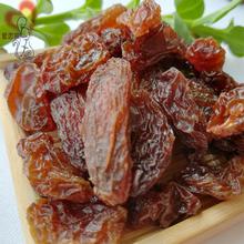 新疆特产吐鲁番红香妃王超大葡萄干500g零食免洗无添加2斤包邮