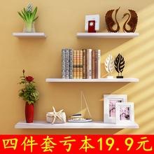 墙上置物架 创意墙壁一字隔板卧室书架简约现代搁板壁挂客厅装饰