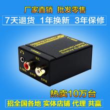 海信 电视同轴数字音频解码器 输出转换器 转功放3.5莲花线接喇叭