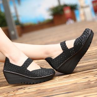15新款民族风运动女鞋减肥瘦身摇摇鞋手工编织鞋增高厚底松糕鞋