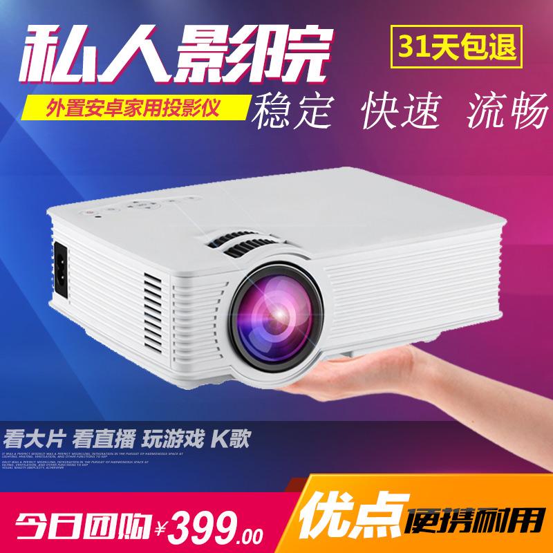魅乐士3d家用高清投影仪led微型便携投影机1080P大屏影院