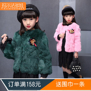 女童皮草外套冬季新款小孩大衣儿童皮毛一体毛毛衣真兔毛短款公主