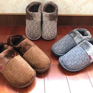 高帮毛棉拖鞋男包跟冬季室内居家有带后跟棉鞋加厚底家居保暖大码