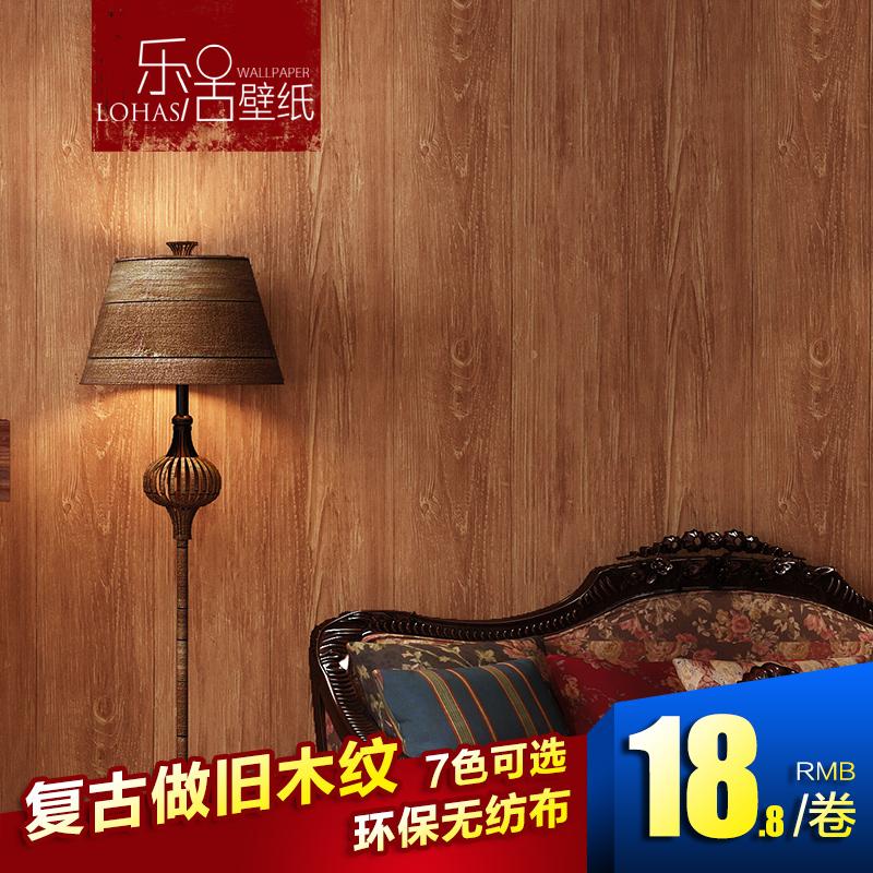 美式怀旧地中海蓝色复古木纹壁纸客厅卧室背景墙无纺布木板墙纸