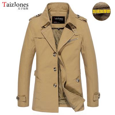 冬装男士中长款修身纯色棉衣服冬天外套加厚商务大码棉服胖子外衣