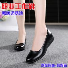 舒适平底浅口单鞋 酒店职业上班圆头套脚瓢鞋 女平跟皮鞋 黑色工作鞋