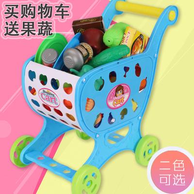超市儿童购物车过家家玩具仿真宝宝手推车婴儿学步车水果饮料瓶