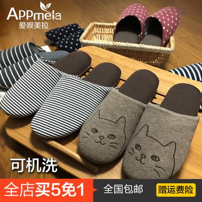 日式春秋家居拖鞋 居家鞋男女室内木地板软底静音可爱 情侣棉拖鞋
