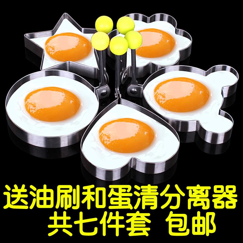 煎蛋器煎鸡蛋模具模型工具神器加厚不锈钢饭团模具饼干模具包邮