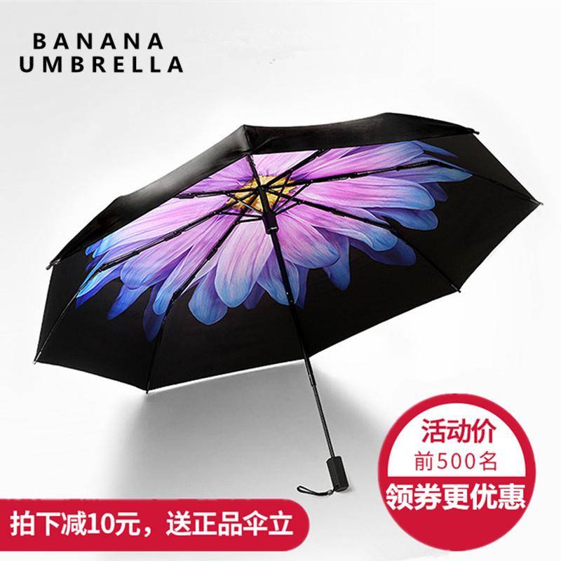 双层遮阳线香太阳伞晴雨伞女男黑胶紫外防晒小黑伞