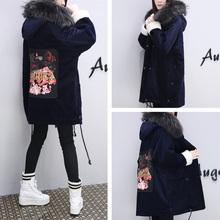 2016新款女装冬装韩版宽松中长款棉衣外套女连帽毛领大码加厚大衣