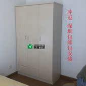 包邮 包安装 美观实用 深圳 黄花梨色 柜子 三开门衣柜 条白色