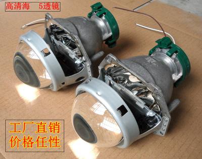 包邮 海拉5双光透镜 美标海拉5氙气灯改装超越Q5透镜天使眼大灯