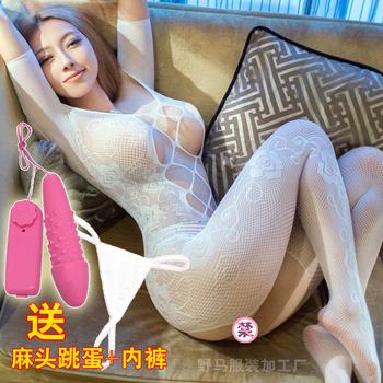 露乳镂空开裆连身袜网衣性感极度