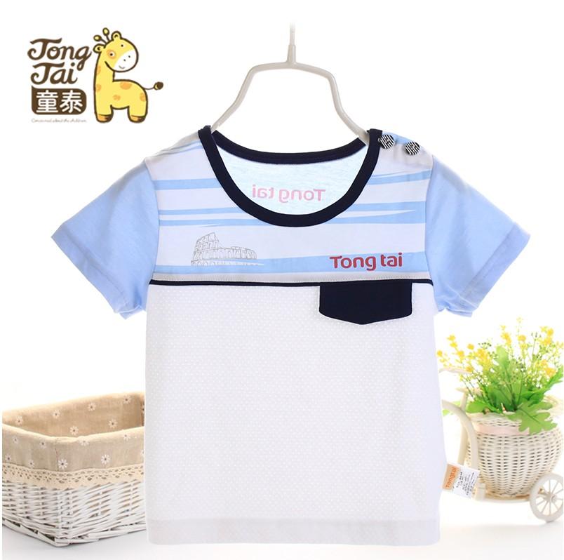 童泰半袖T恤清凉网布吸汗透气速干男童薄款短袖夏装背心X50785