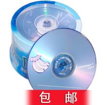 包邮 香蕉 dvd光盘dvd-r刻录光盘光碟 刻录盘空白光盘 50片4.7G