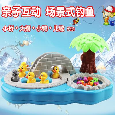 钓鱼玩具磁性旋转电动 儿童过家家益智  带音乐生日礼物1-2-3-5岁
