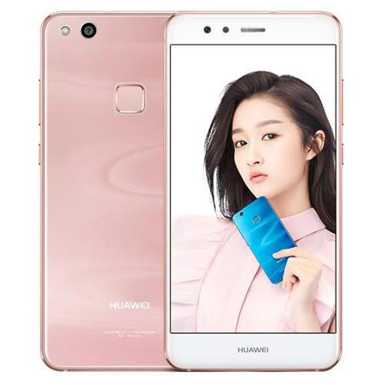 全网通版 64GB 4GB 青春版 nova 华为 Huawei 现货速发顺丰包邮
