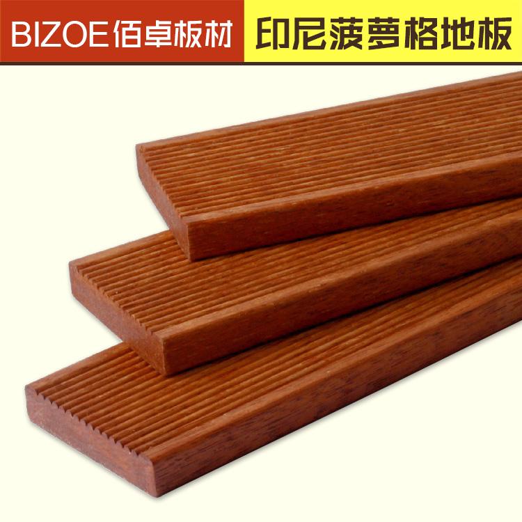 印尼菠萝格防腐木户外地板别墅庭院实木地板阳台露台花园室外地板