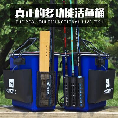 弘日eva钓鱼桶一体成型加厚活鱼桶 多功能活鱼箱钓箱装鱼桶鱼护桶