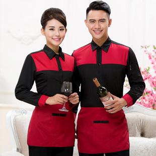 酒店工作服秋冬装女茶楼中式餐厅制服男农家乐服务员特色服装长袖