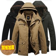 大码 棉衣服潮男装 特价 修身 休闲加绒加厚 外套中长款 秋冬季夹克男士