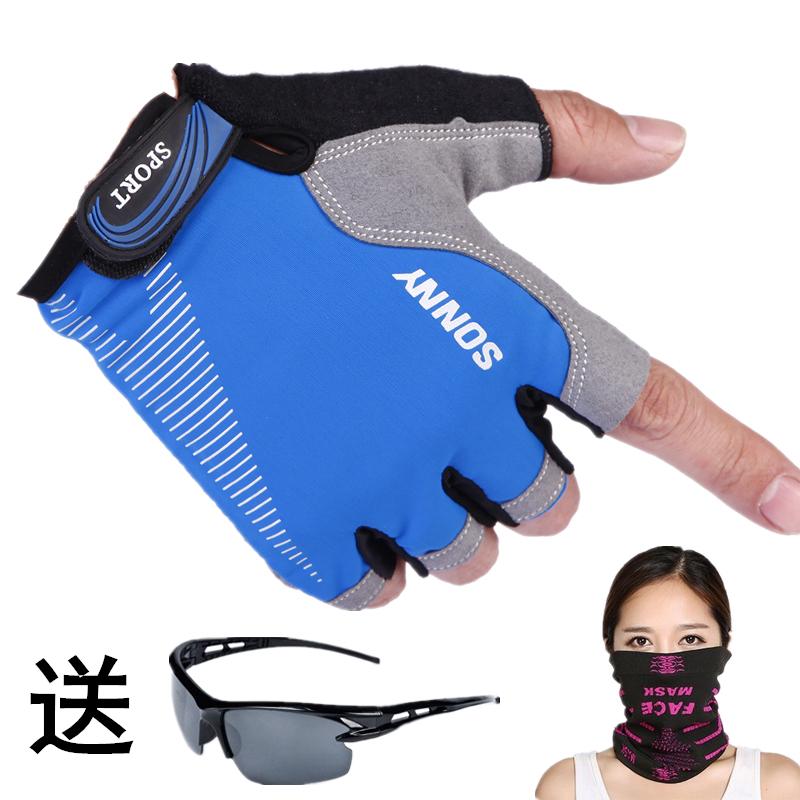 夏季防晒登山运动户外钓鱼手套半指女薄健身