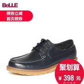 聚Belle/百丽冬季专柜同款牛皮系带舒适男商务休闲鞋4PN01DM6