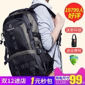 迪欧摩尼大容量背包男士双肩包休闲户外旅游旅行包女运动登山包