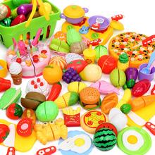 儿童水果切切乐玩具可切的果蔬披萨生日蛋糕蔬菜套装组合宝宝女孩