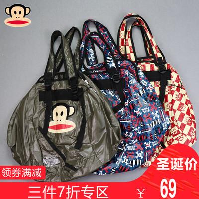 paulfrank大嘴猴正品时尚挎包斜挎包休闲包单肩挎包旅行包