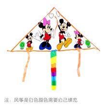 儿童可绘画涂鸦填色空白风筝创意手工DIY美术用品幼儿园亲子活动