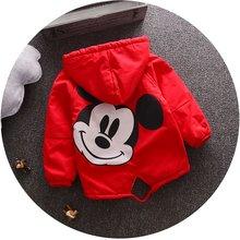 男童春装新款婴儿童装小女童风衣连帽宝宝外套春秋冬装0-1-2-3岁4