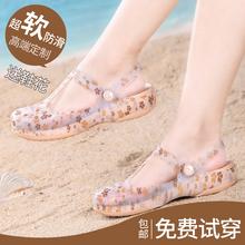 2017新款洞洞鞋女夏季沙滩鞋果冻渐变色孕妇防滑平跟包头凉鞋拖鞋