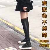 王子文唐嫣同款RO黑白女靴过膝长靴廋腿弹力靴平底真皮高筒长筒靴