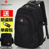 双肩包男背包韩版电脑包女高中学生书包男时尚潮流运动休闲旅行包